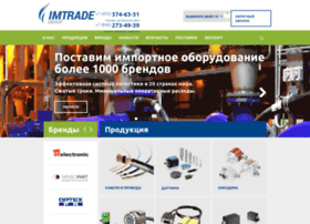 imtrade.ru