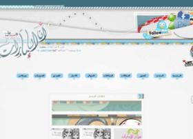 imuae.com