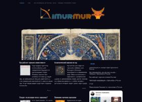 imurmur.ru