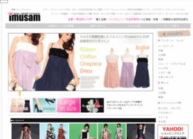 imusam.net