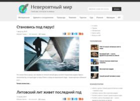 imworld.ru