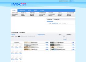 imx365.net