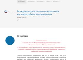 imzam-expo.ru