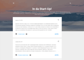 in-da-start-up.blogspot.com