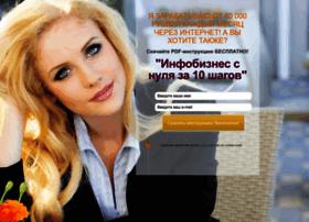 in-deal.ru