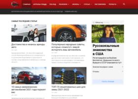 in-drive.ru