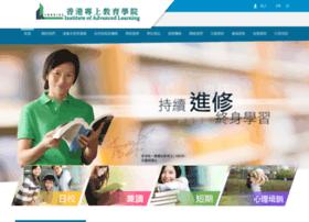 in-learning.edu.hk