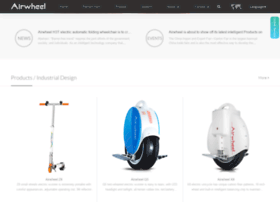 in.airwheel.net