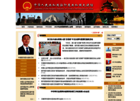 in.china-embassy.org