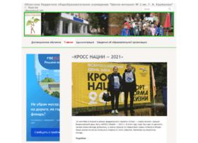 in2k.ru