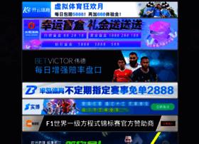 ina-search.com