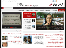 inaagancy.com