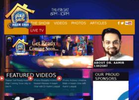 inaamghar.tv