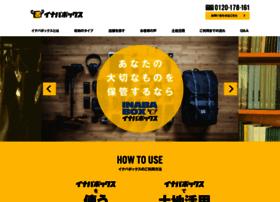 inaba-box.jp