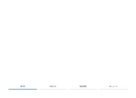 inaba.co.jp