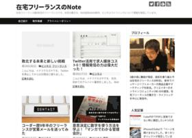 inafukukazuya.com