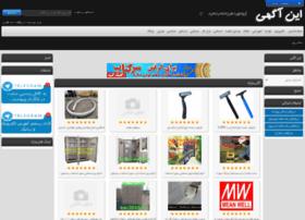 inagahi.com