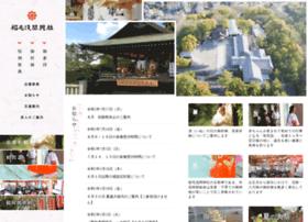inage-sengenjinja.or.jp