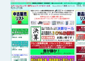 inahotool.jp