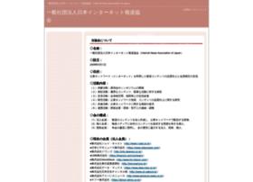 inaj.org