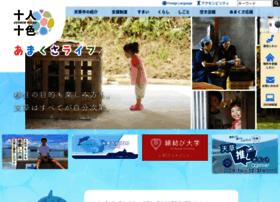 inaka.amakusa-web.jp