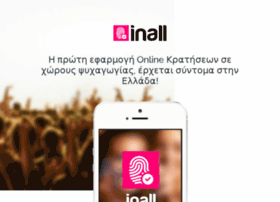 inall.gr