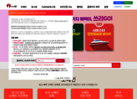 inames.co.kr