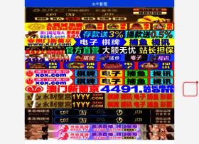 inamirrordimly.com