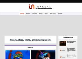 inarena.ru