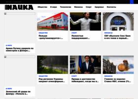 inauka.ru