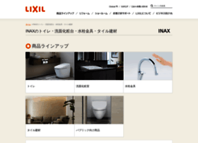 inax.co.jp