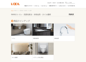 inax.co.jp