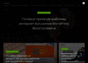 inbenefit.com