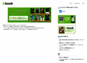 inbook.jp