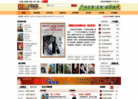 inbook.net