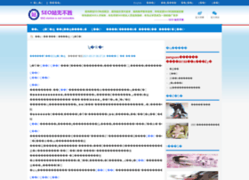 inbooster.com
