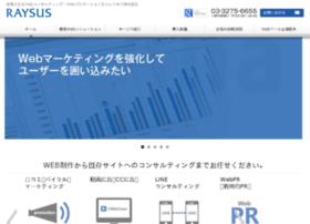 inbound-promotion.com