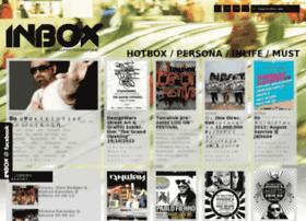 inboxmag.gr