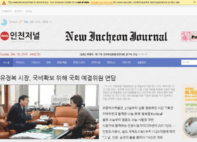 incheonjournal.co.kr