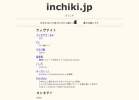 inchiki.jp