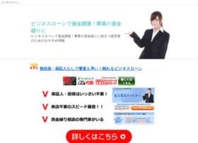 include.matrix.jp