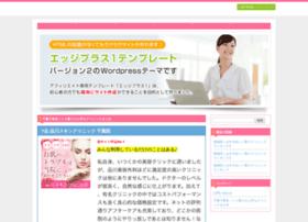 includeoncewebsoft.com
