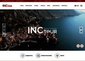incomartour.com.ua