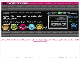 incomepk.com
