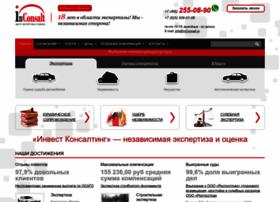 inconsalt.ru