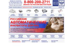 incubator-shop.ru