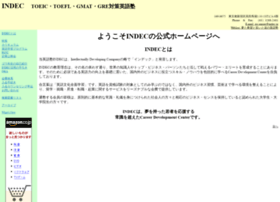 indec.jp
