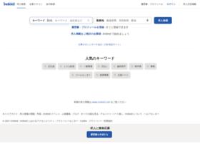 indeed.jp