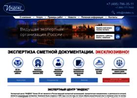 indeks.ru