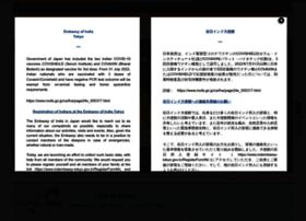 indembassy-tokyo.gov.in